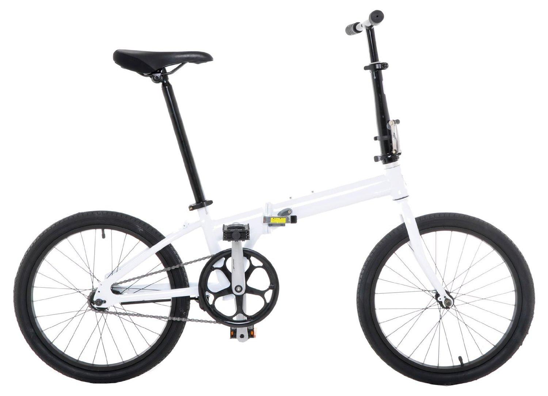Vilano Urbana Folding Bike Review
